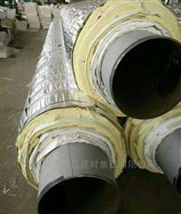 50mm厚55公斤豪森维尔高温玻璃棉