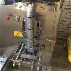 2615自动称量包装机 颗粒灌装机