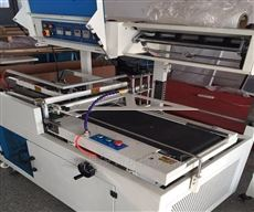 PE膜塑封全自动包装机 纸盒L型高速封切机