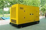 650kw靜音式發電機組負載電流大小
