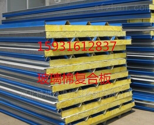 厂家直供 聚氨酯复合板 彩钢夹心岩棉板