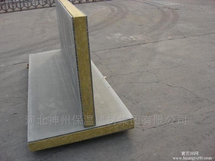 工厂直销外墙石材保温一体板 保温复合板