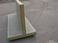 河北工厂直销外墙石材保温一体板 保温复合板