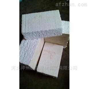 *高密度防火硅酸铝板