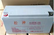 湯淺蓄電池NP12-38天津一級銷售