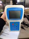 PC-6A深圳便捷式粉尘仪厂家,光散射粉尘测定仪