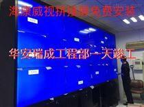 海康威視液晶拼接屏DS-2046NL-B/Z系列