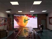 廣告戶外LED顯示屏p4多少錢每平方米?