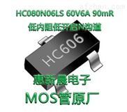 LED驱动电源60V6A场效应管N沟道HC606