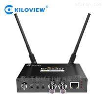 千視G1 SDI無線編碼器 支持外置4G無線WIFI
