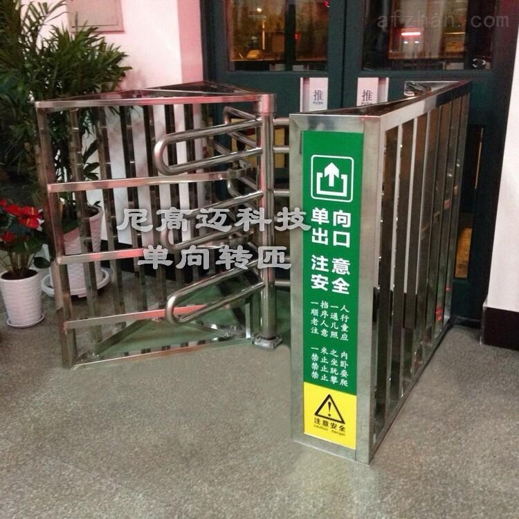 火车站单向出口行李通道旋转门