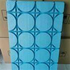 免回填幹式地暖模塊環保鋁箔地暖保溫板廠家