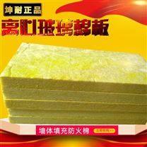 武汉市玻璃棉板哪里优惠