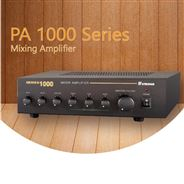PA 1000 系列混合功放