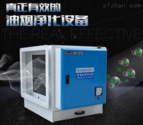 杭州宁波40000风量厨房油烟净化器10大品牌