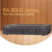 PA 8000 系列
