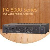 PA 8000 系列批发