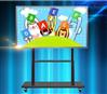 65寸触控会议电子白板多媒体幼儿教学一体机