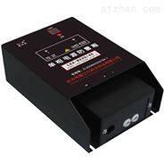 LKX單相電源防雷箱(數碼管)(小尺寸)