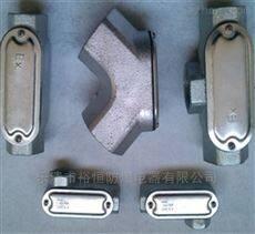 BHC-304/316不锈钢防爆电缆穿线盒