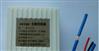 智能光敏控制器设备