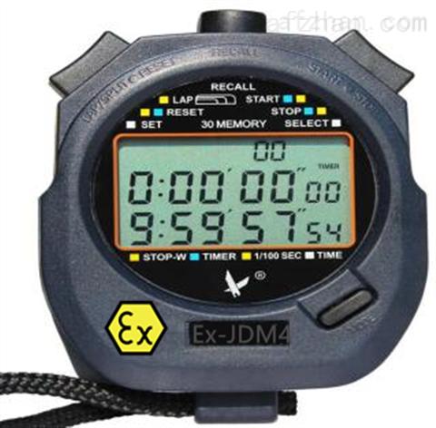安全生产监管监督监察装备防爆型计时器