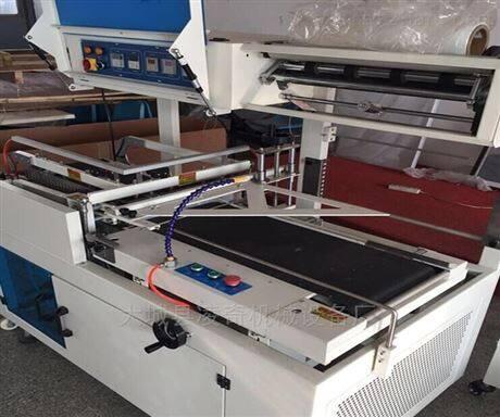 全自动塑封机热收缩包装机L型