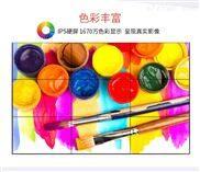 液晶拼接屏-选悦华科技-液晶显示器供应商