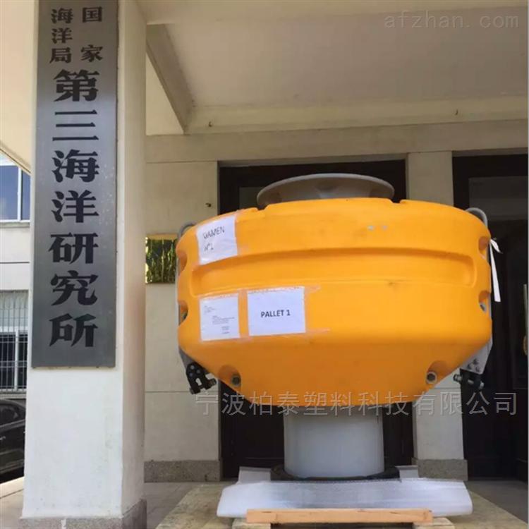 新型智能水质监测浮标 柏泰塑料浮标体定做