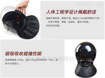 北京保安防暴头盔供应商