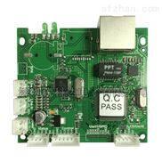 矿用调度通信系统ip广播语音对讲模块