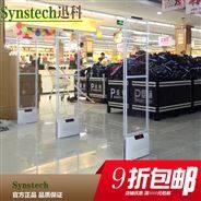 供應服裝超市防盜門聲磁防盜系統