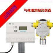 气瓶柜乙炔浓度报警器独立式可燃气体探测器