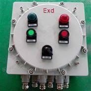 IIC鋁合金防爆控制操作接線箱