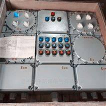 铝合金壁式防爆配电箱生产厂家