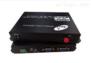 VGA高清信号光端机