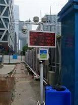 广州工地扬尘监测设备 pm2.5/pm10监测系统