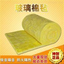 乐清市12kg/25mm隔音专用棉毡
