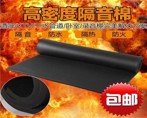 B2级橡塑保温板厂家一块价格