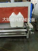 袖口式PE膜封口包装机