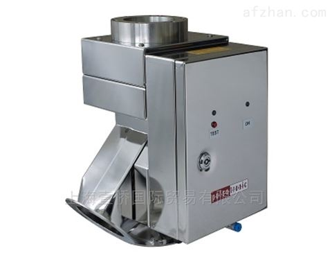 PULSOTRONIC  C80-H-1024-B-CU430-PKL8