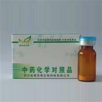 大黄素甲醚-8-O葡萄糖苷,标准品优质直供