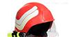 消防救援安全头盔