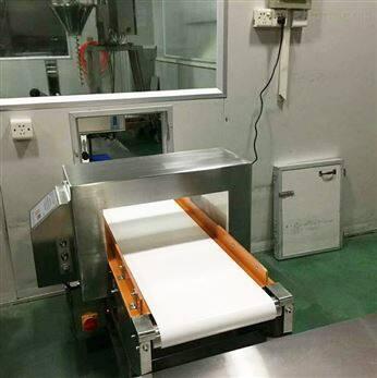 AG-800H全金属检测器实用型 食品金属探测器