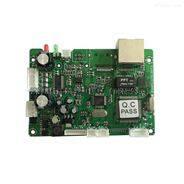 语音网络广播对讲板卡模块对讲分机内核板