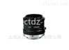 Redsky高清紫外镜头C口 25mm F2.8 2/3