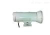 SL-1211-1海康威视气体放电类补光灯