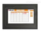 草莓小视频下载免次数安装无线铜排测温传感器