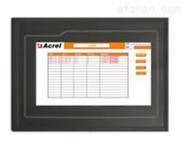 安科瑞無線測溫數據采集顯示屏廠家直銷
