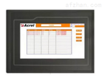 安科瑞无线测温监控系统